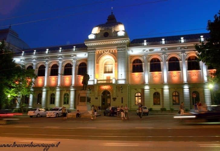 Università_Ioan_Cuza_romania