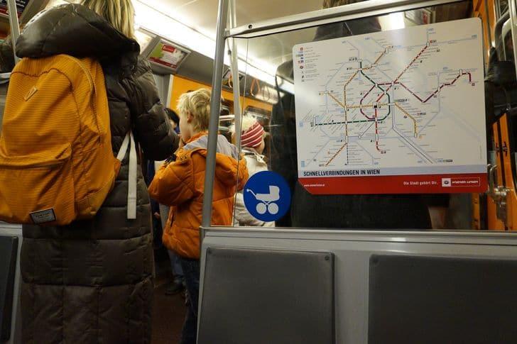 metro_vienna_austria