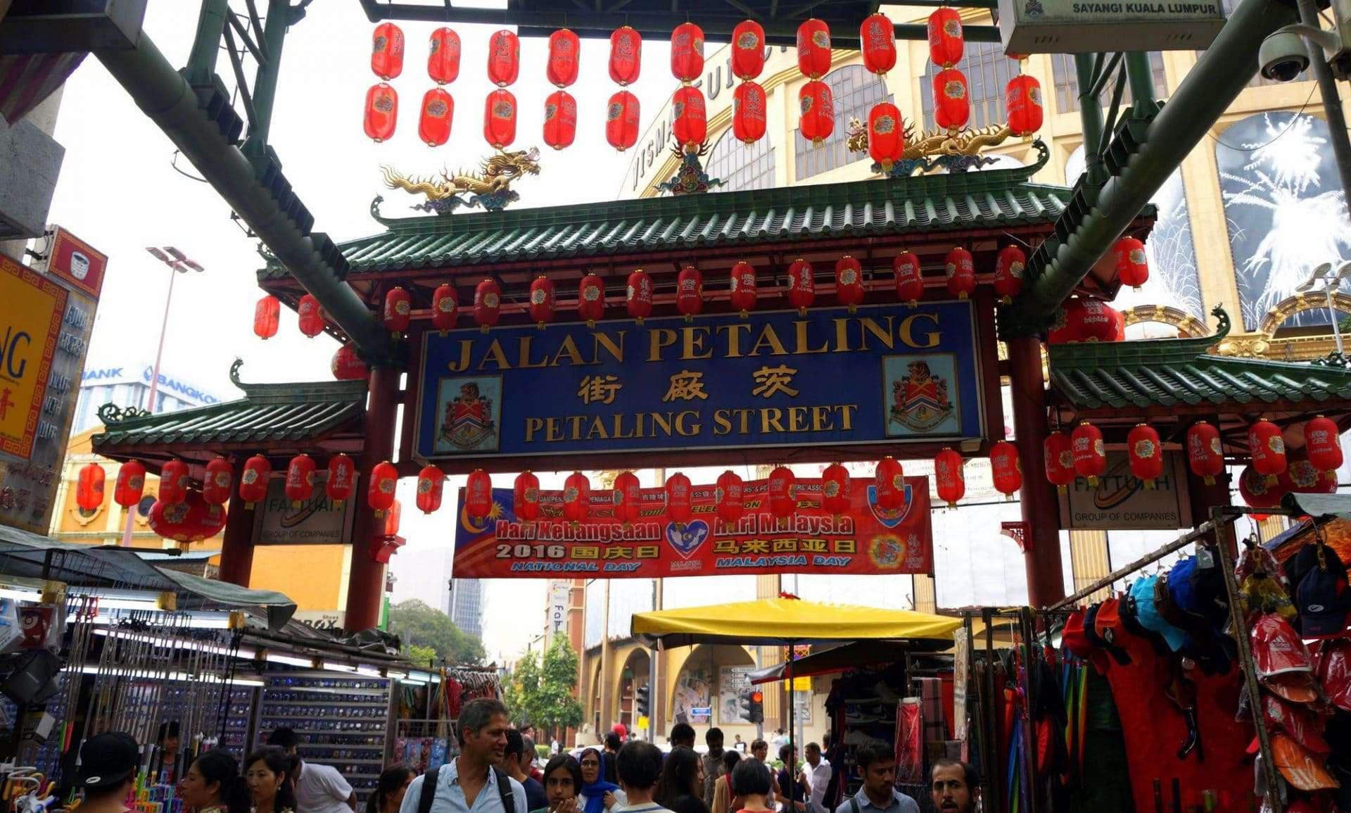 chinatown_kuala_lumpur_petaling_street